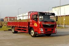 豪曼单桥货车184马力9805吨