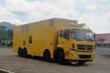 许继牌HXJ5310XDYDF6型电源车,支援抢险救灾
