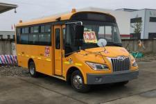 5.6米上饶SR6566DXA小学生专用校车