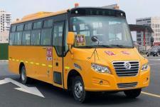 7.9米金旅XML6791J16YXC幼儿专用校车