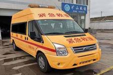 国六福特救险车价格厂家