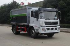 天威缘牌TWY5160ZXLE6型厢式垃圾车(TWY5160ZXLE6厢式垃圾车)图片