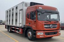 国六东风多利卡6米6铝合金拉猪车