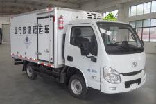 国六跃进3米医疗废物收集转运车|蓝牌3米医废车|小型医疗废物转运车