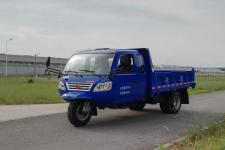 兴农牌7YPJZ-23100PD1型自卸三轮汽车