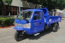 时风牌7YPJZ-17100PDC4型自卸三轮汽车