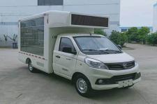 迈德盛牌YAD5032XXC6BJ型宣传车