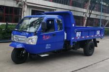 7YPJZ-17100PDC5时风自卸三轮农用车