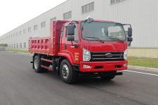 南骏牌NJA3182PPB38A型自卸汽车