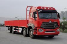 豪沃牌ZZ1317N46MJF1型载货汽车