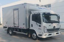 陕汽牌YTQ5041XLCKJ334型冷藏车