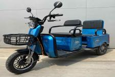 五羊牌WY1000DZK-5B型电动正三轮摩托车
