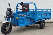 鑫泰隆牌XTL1200DZH-3型电动正三轮摩托车