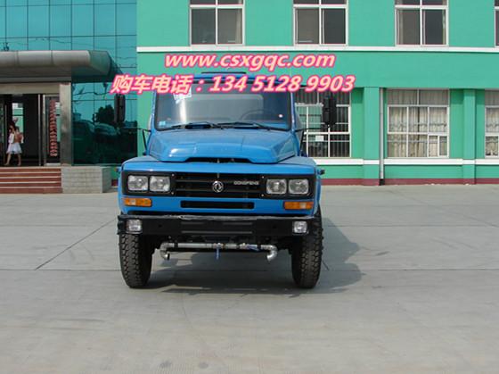 DSC04038.JPG