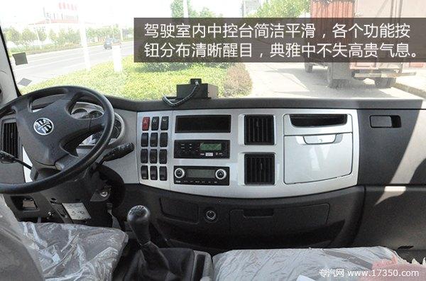 解放j6一拖二清障车评测之驾驶室篇