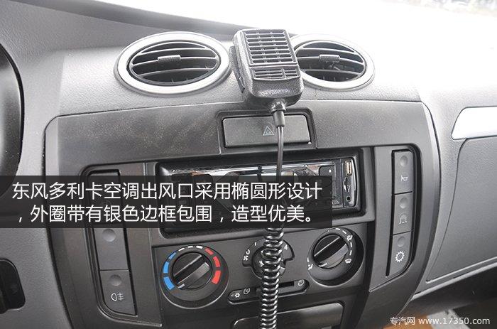 江淮汽车cd-mp3机接线图