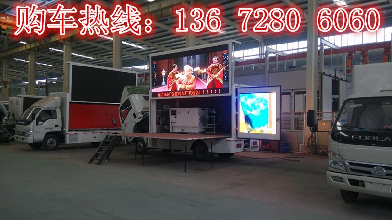 豪沃2101消防广播功放接线图