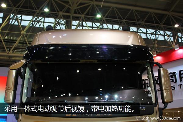 与大多进口车相同,采用一体式电动调节后视镜,带电加热功能.