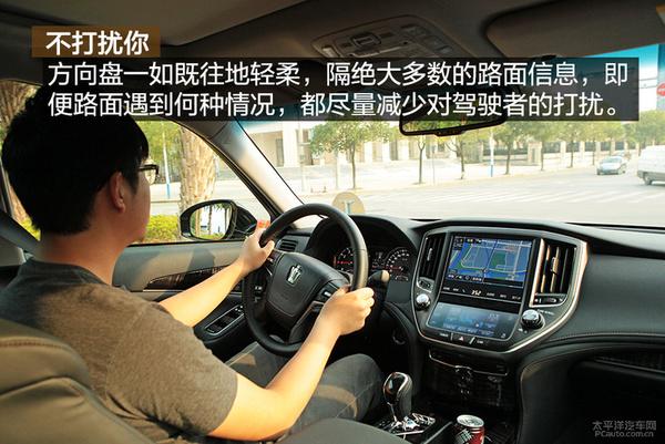 教科书般的应试 试驾丰田皇冠2.0T