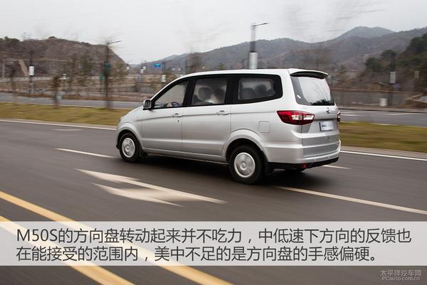 宜又实用 试驾昌河福瑞达M50S高清图片