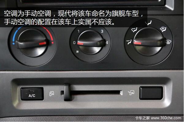 高颜值 八气囊 现代创虎6x4牵引车图解