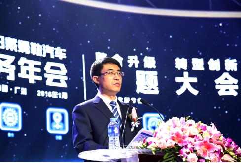 时代事业部副总经理、营销公司总经理郑夕亮先生