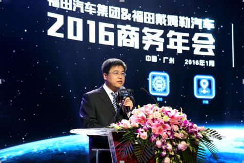 时代事业部副总经理、营销公司常务副总经理梁启龙先生
