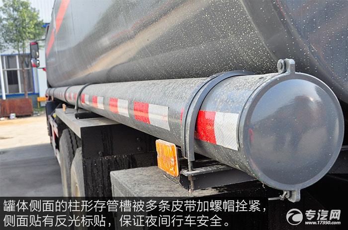解放J6前四后八化工液体运输车存管槽