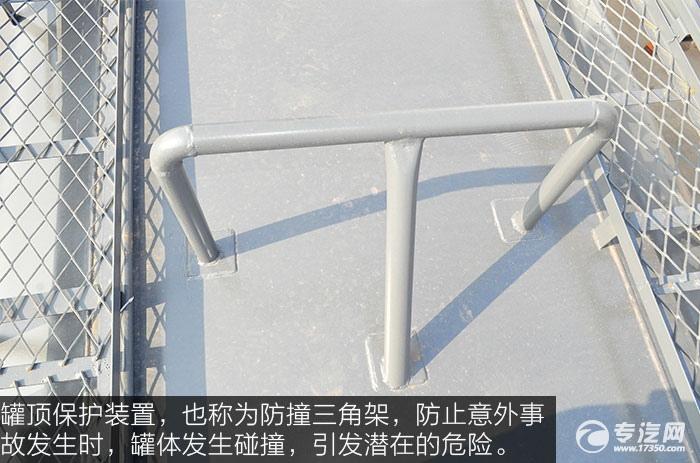 解放J6前四后八化工液体运输车罐顶保护装置