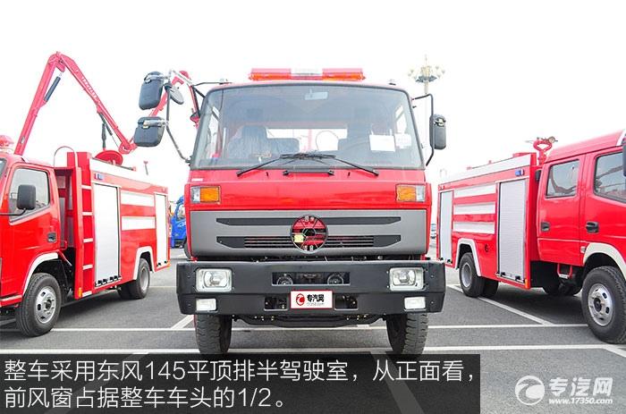 东风145消防车带水罐正脸