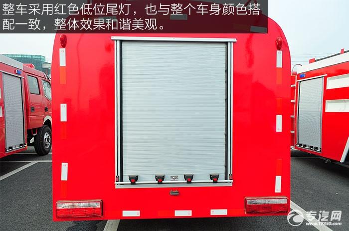 东风145消防车带水罐尾灯