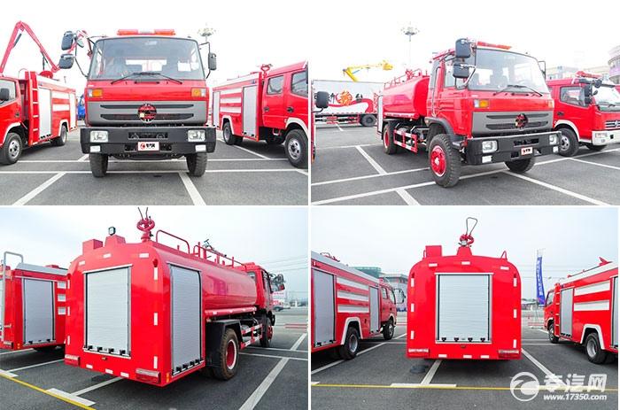东风145消防车带水罐方位图