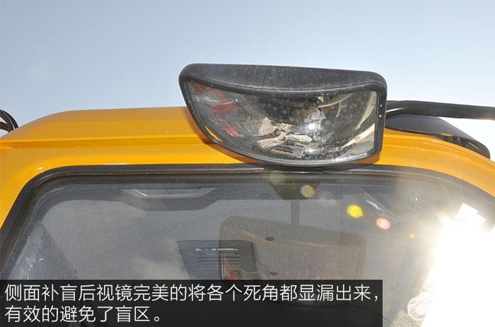 东风多利卡20米高空作业车补盲后视镜