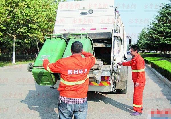 垃圾车竟装上GPS定位
