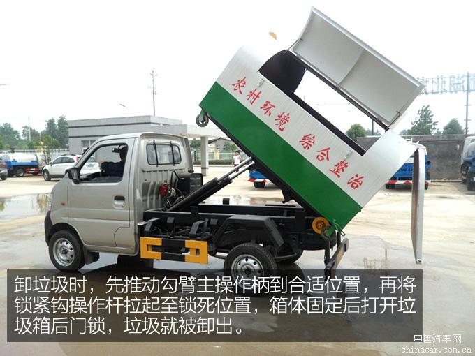 长安勾臂<a href='http://www.rlqcgs.com/LaJiChe/'>垃圾车</a>评测 上装篇8副本