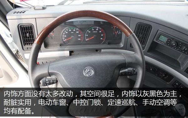 货车手动空调电路图