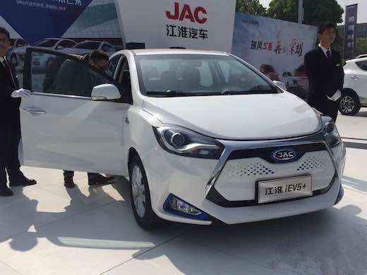 江淮汽车更换图标 推多款新能源车型高清图片