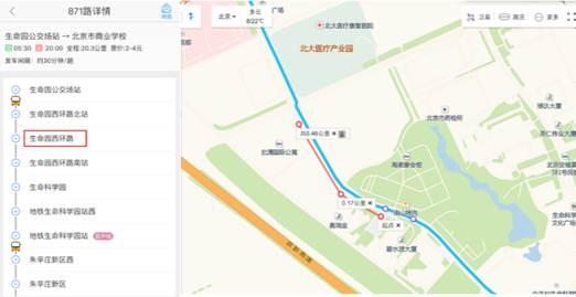 公交导航实测:百度地图高德地图在北京表现如何?