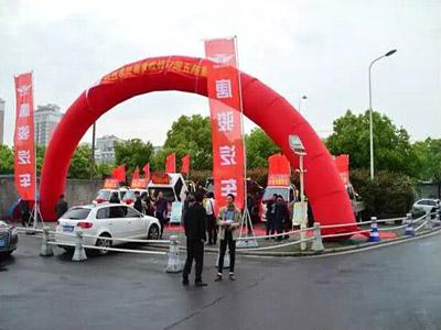 唐骏汽车发布国五轻卡新产品高清图片