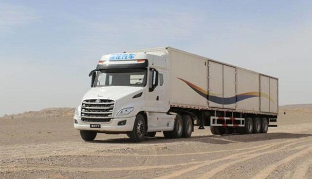 乘龙t7 将于北京车展举行全球首发仪式