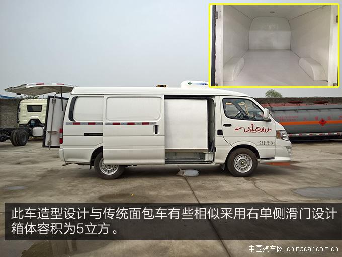 福田风景冷藏车外观篇评测