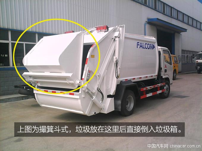 小多利卡压缩<a href='http://www.rlqcgs.com/LaJiChe/'>垃圾车</a>尾部展示图