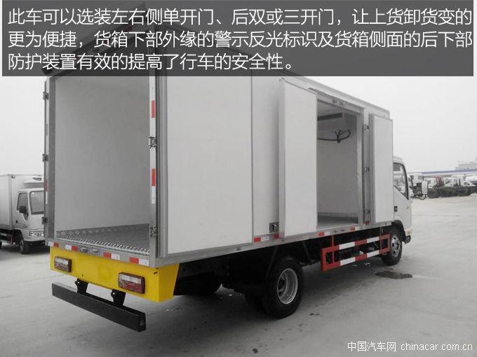 凛冬之寒,江淮帅铃冷藏车评测 新闻资讯 中国汽车网