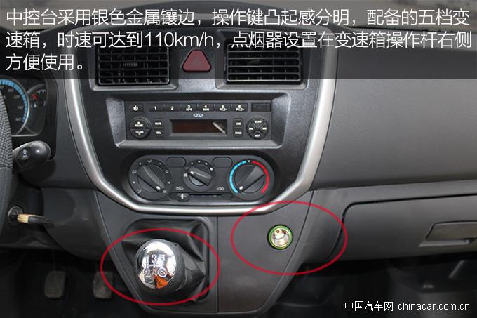 货车内表盘指示灯图解