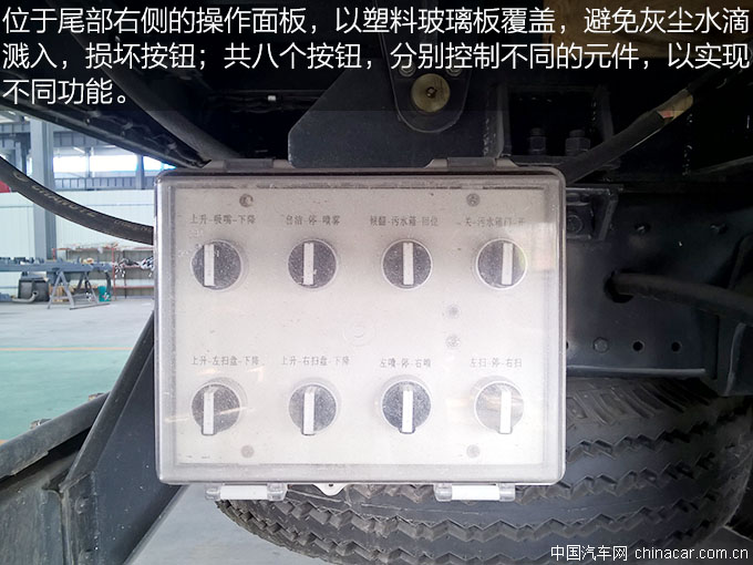 东风天锦扫洗车 环卫车 专用车