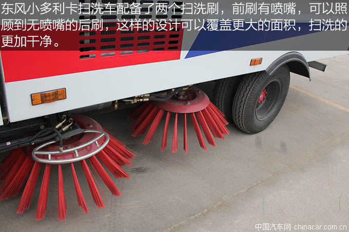 东风多利卡扫洗车 扫路车 环卫车 专用车