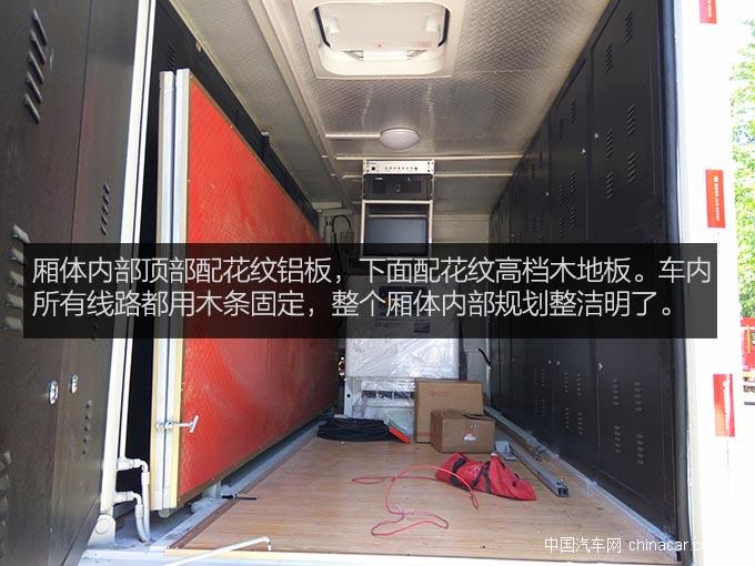 福田领航1广告宣传车