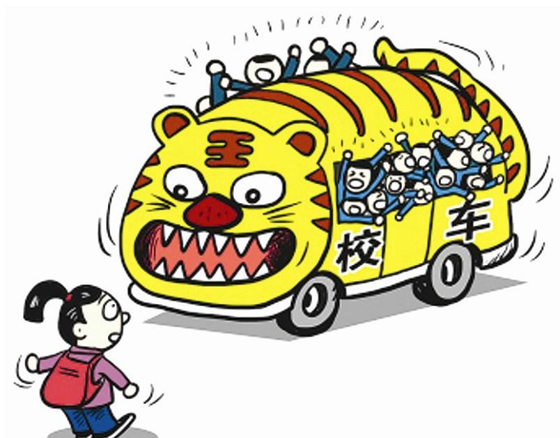 超载66.67% 北京一校车驾驶员被判拘役