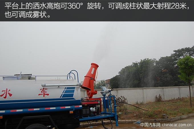 东风多利卡喷药带洒水车