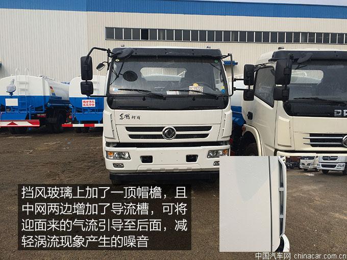 洒水车,环卫车,专用车,评测,东风特商,外观内饰 (3).JPG